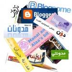 مدونات